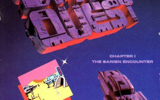Galleria Space Quest 1