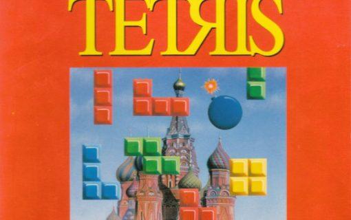 Super Tetris – 00 – logo