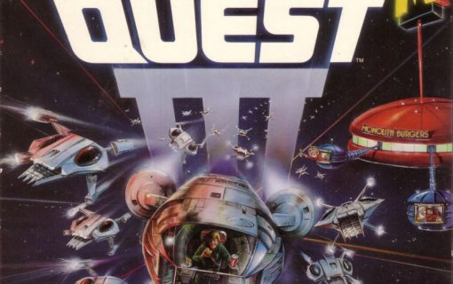 Galleria Space Quest 3