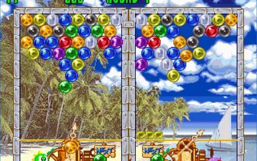 Galleria Bust-A-Move 2 Arcade Edition